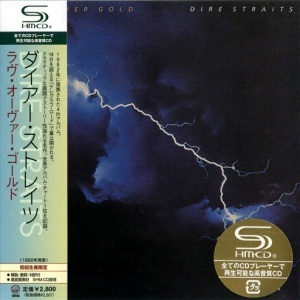 Dire Straits - Love Over Gold (SHM-CD)