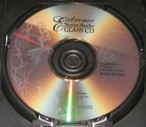 Super Audio Glass CD