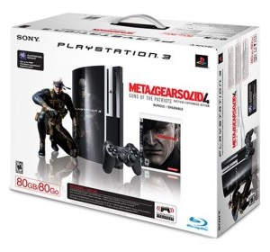PlayStation3 Metal Gear Solid 4 pack