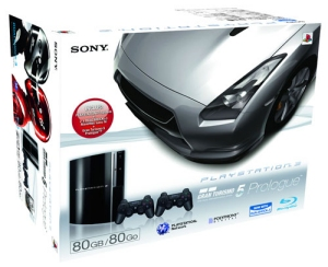 PS3 GT5 bundle